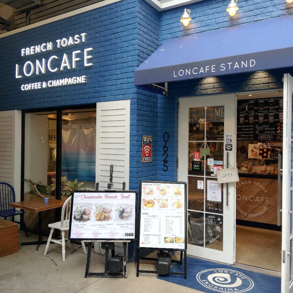LONCAFE STAND NAKAMEGUROの口コミ