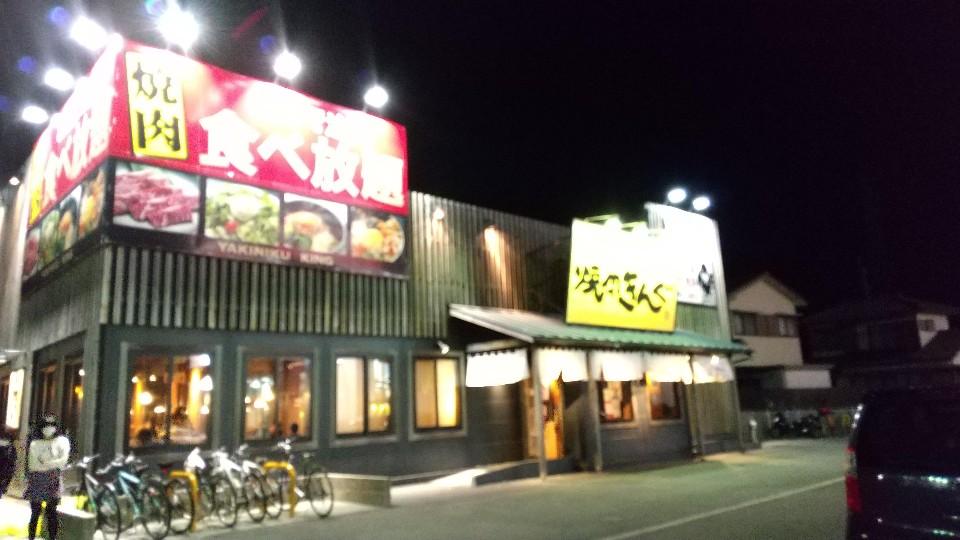 焼肉きんぐ 徳島応神店の口コミ