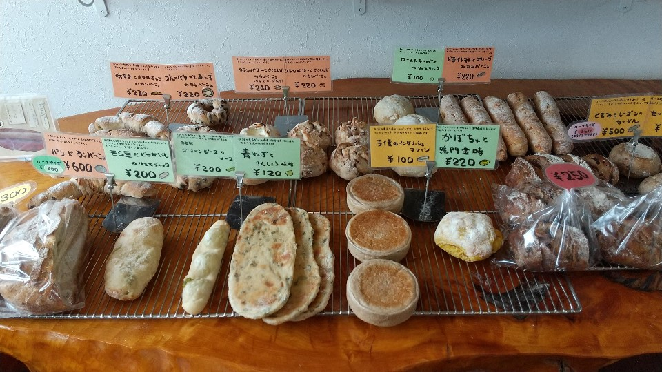 boulangerie mofu (ブーランジェリー モフ)