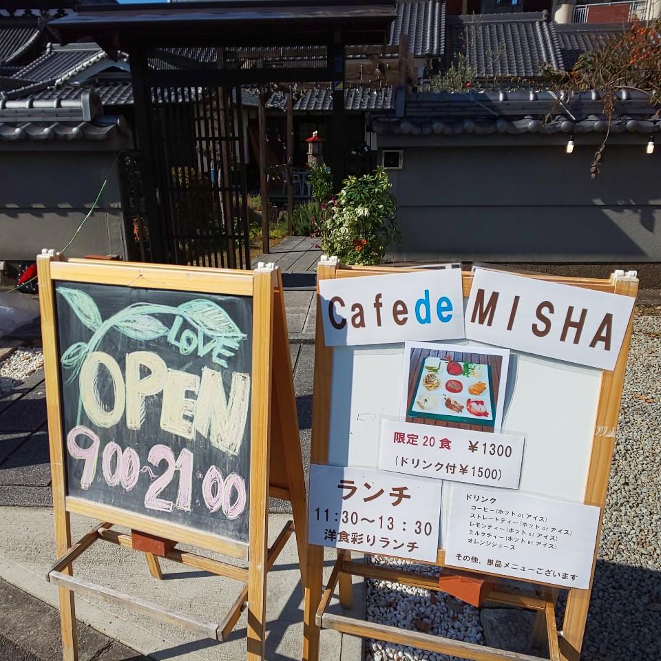 Cafe de MISHAの口コミ