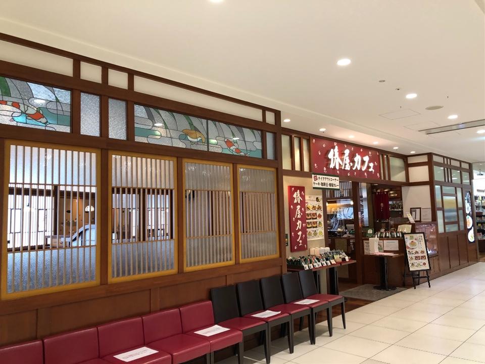 椿屋カフェ キラリナ吉祥寺店の口コミ