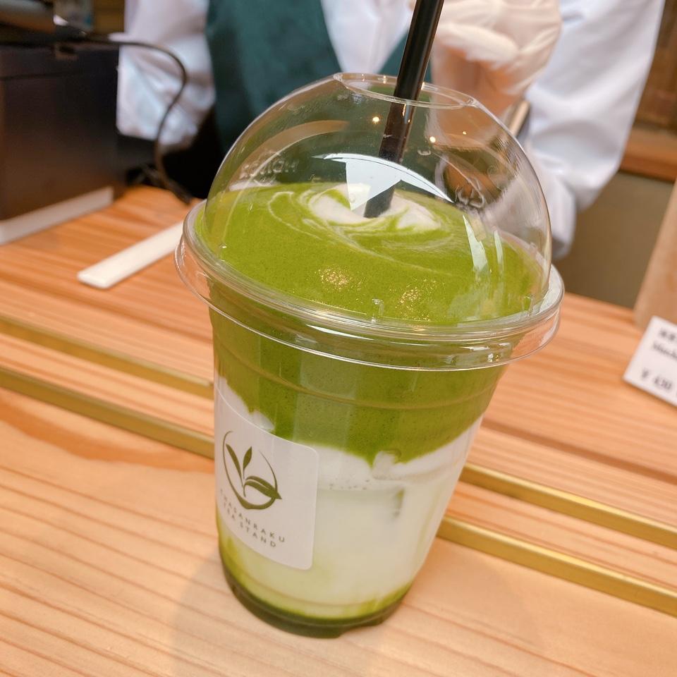 日本茶茶房 茶三楽