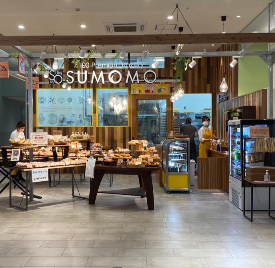 100 Premium Bakery SUMOMO