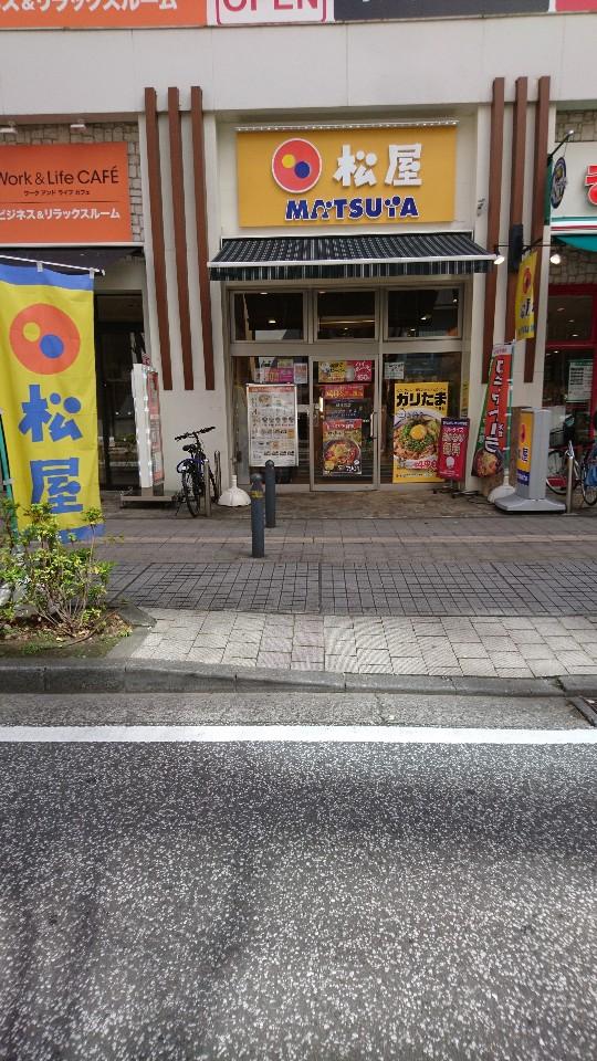 松屋 新横浜店