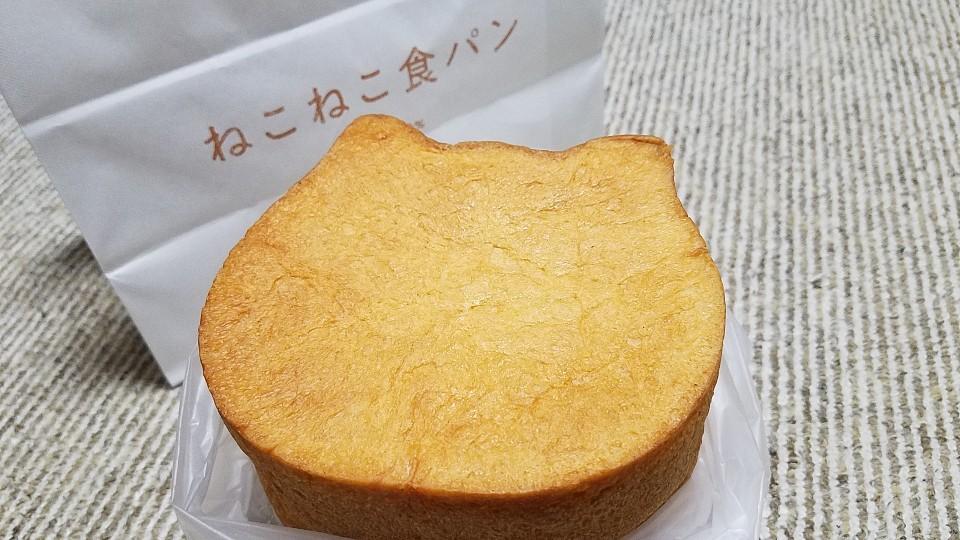 Heart Bread ANTIQUE イオンモールむさし村山店の口コミ