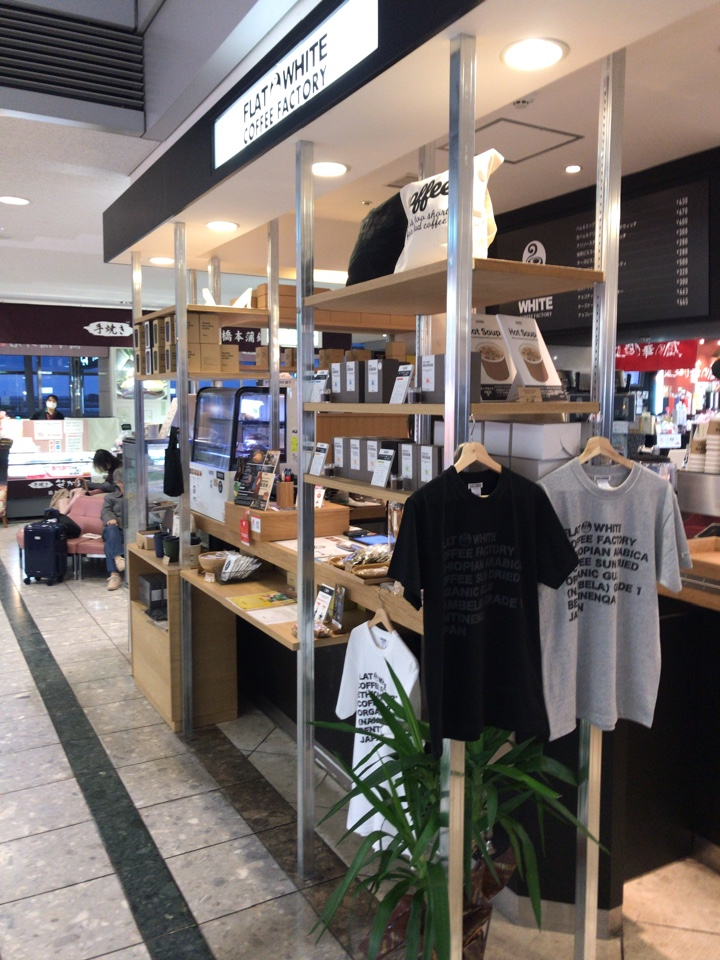 FLAT WHITE COFFEE FACTORY 仙台空港店の口コミ