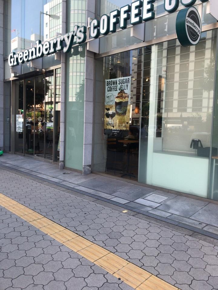 グリーンベリーズコーヒー谷町店の口コミ
