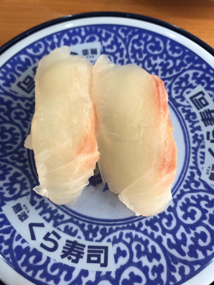 くら寿司 大阪鶴見店の口コミ