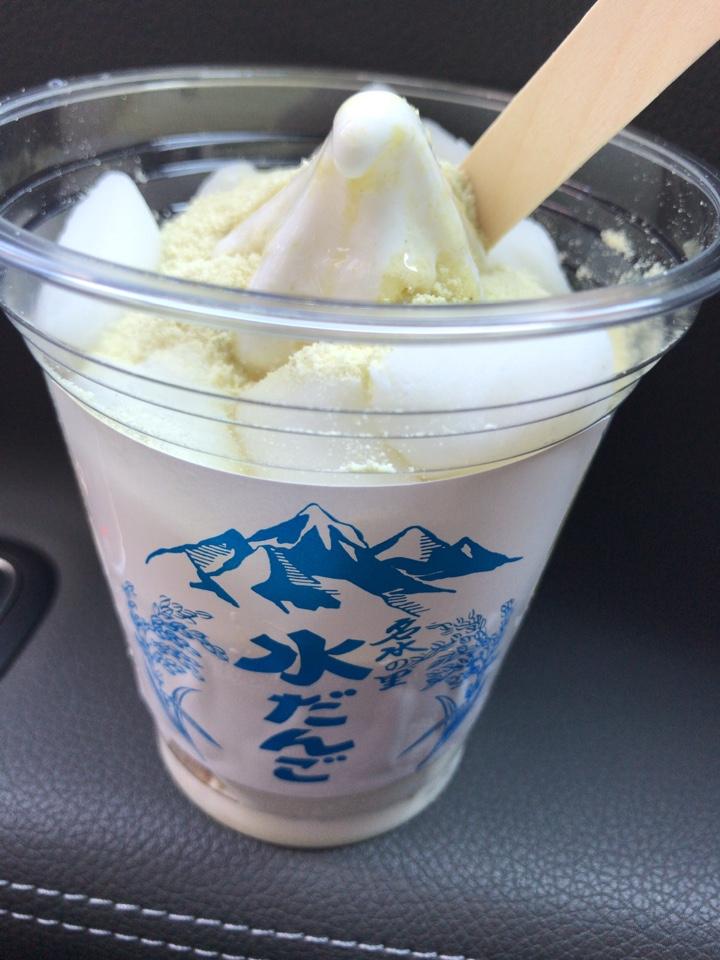 水団子専門店 藤吉