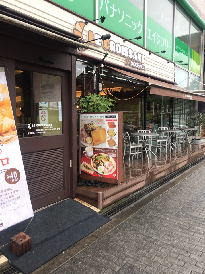 LE CROISSANT 鶴見緑地店の口コミ