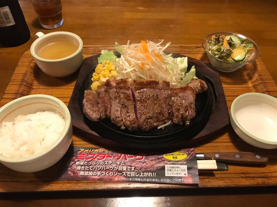 ミスター・バーグ松江浜乃木店