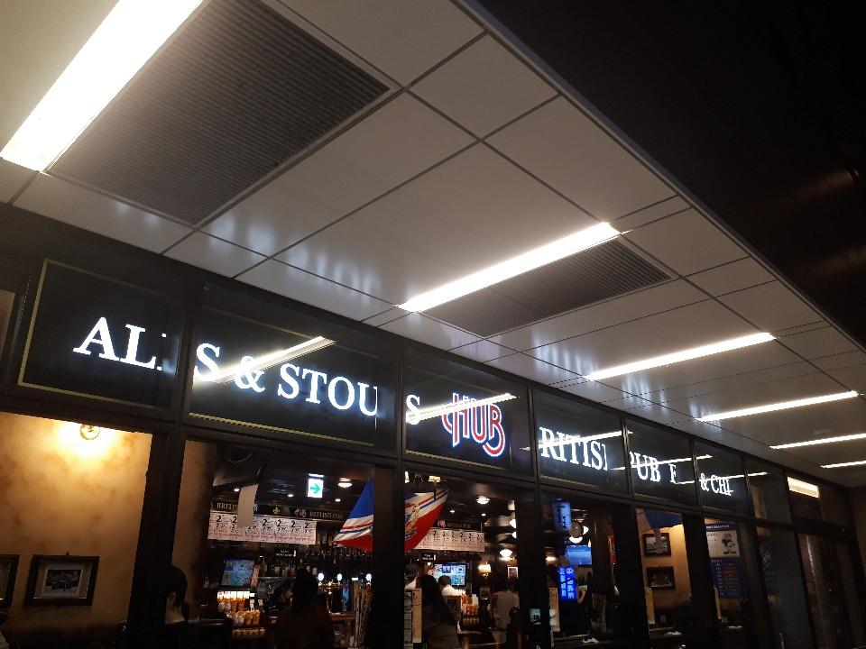HUB リッチモンドホテル横浜駅前店