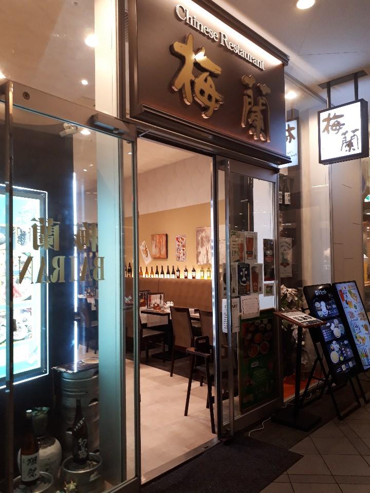 梅蘭 横浜ベイクォーター店