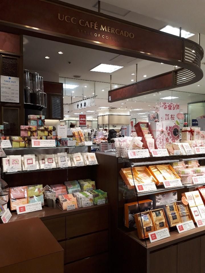 UCCカフェメルカード 横浜そごう店