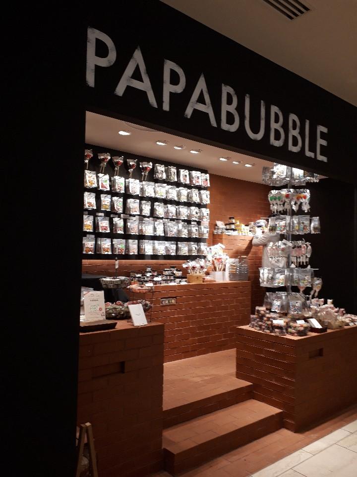 パパブブレ 相鉄ジョイナス店