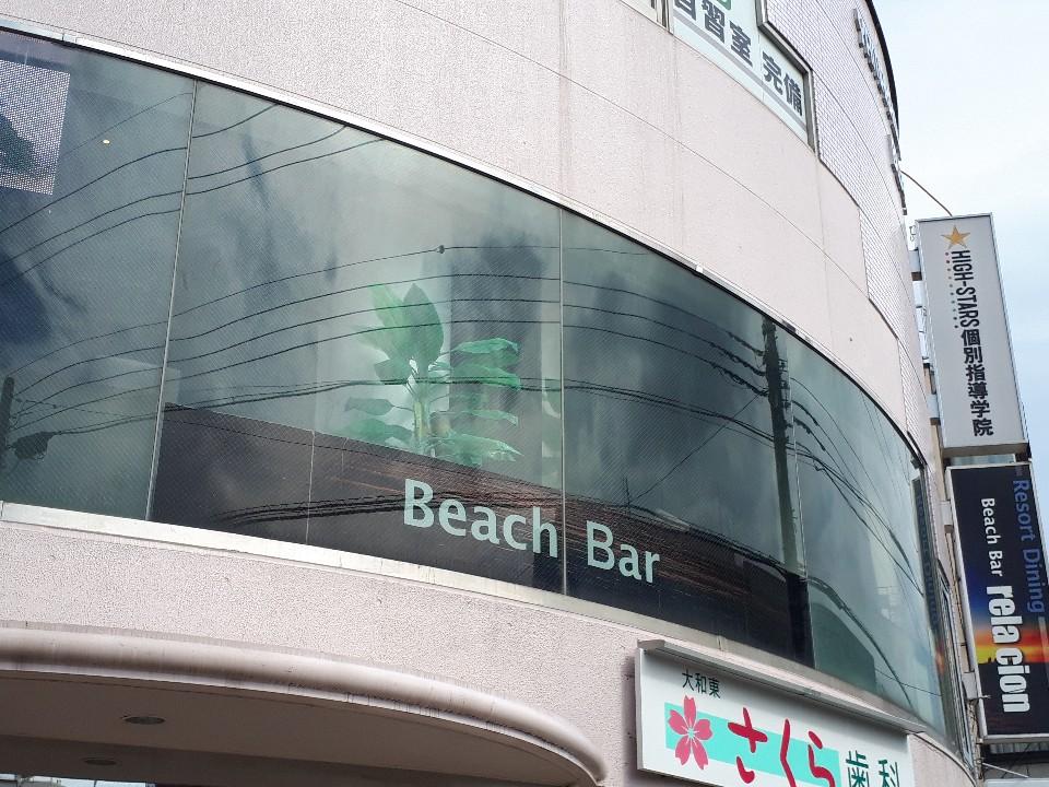 Resort Dining relacion