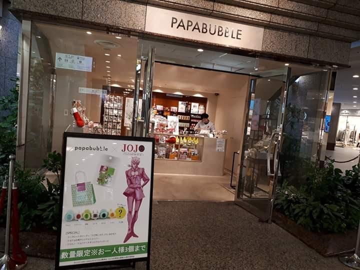 パパブブレ 横浜ランドマーク店の口コミ