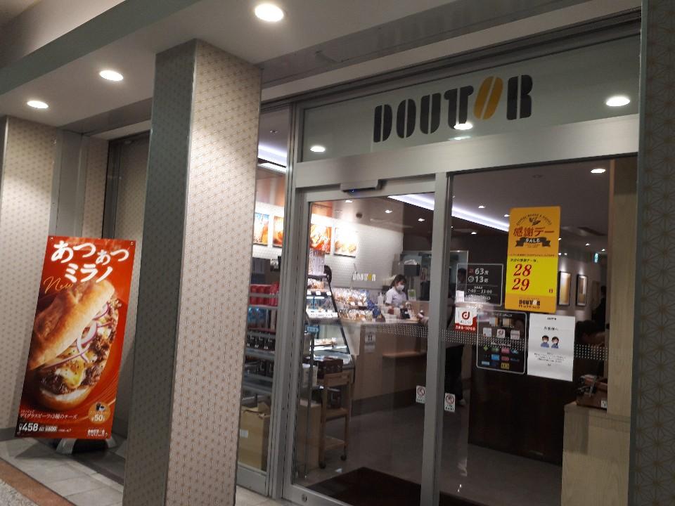 ドトールコーヒーショップ ラスカ小田原店の口コミ