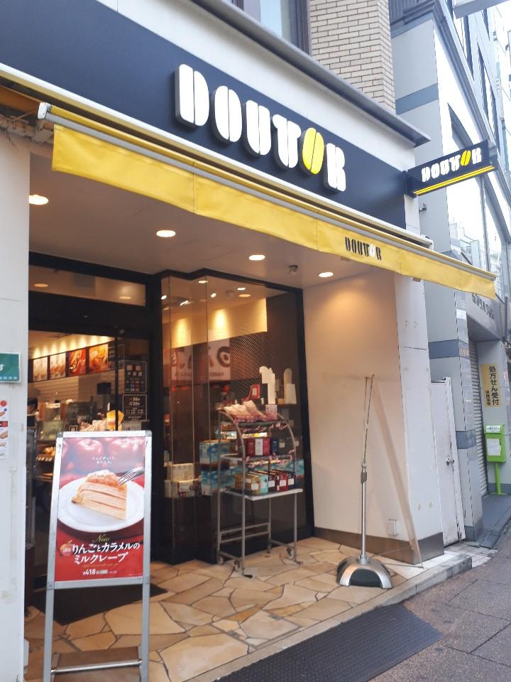 ドトールコーヒーショップ 小田原駅東口店の口コミ
