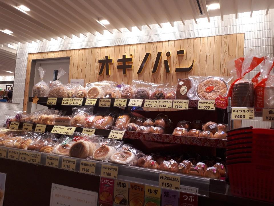 オギノパン ジョイナス横浜店の口コミ