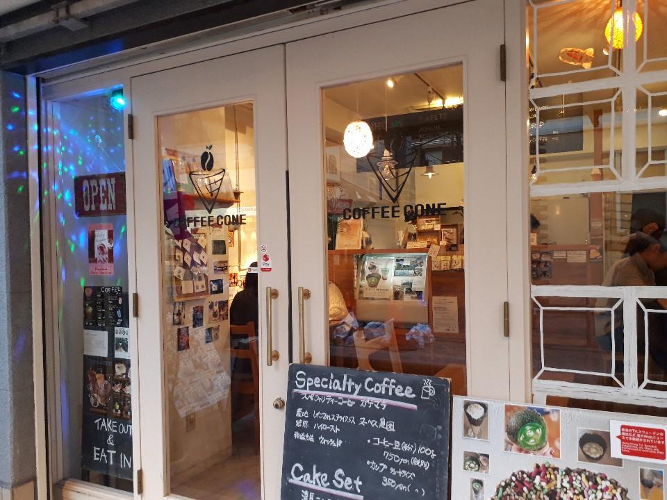 COFFEE CONE TOKYOの口コミ
