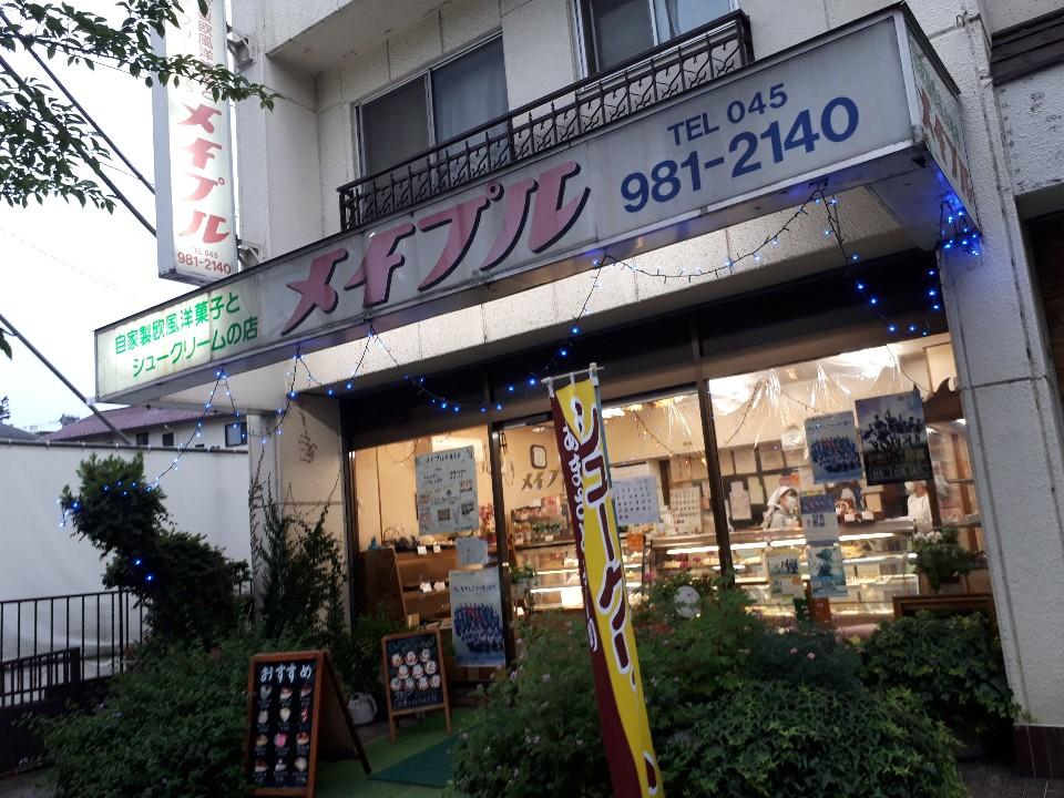 メイプル洋菓子店の口コミ