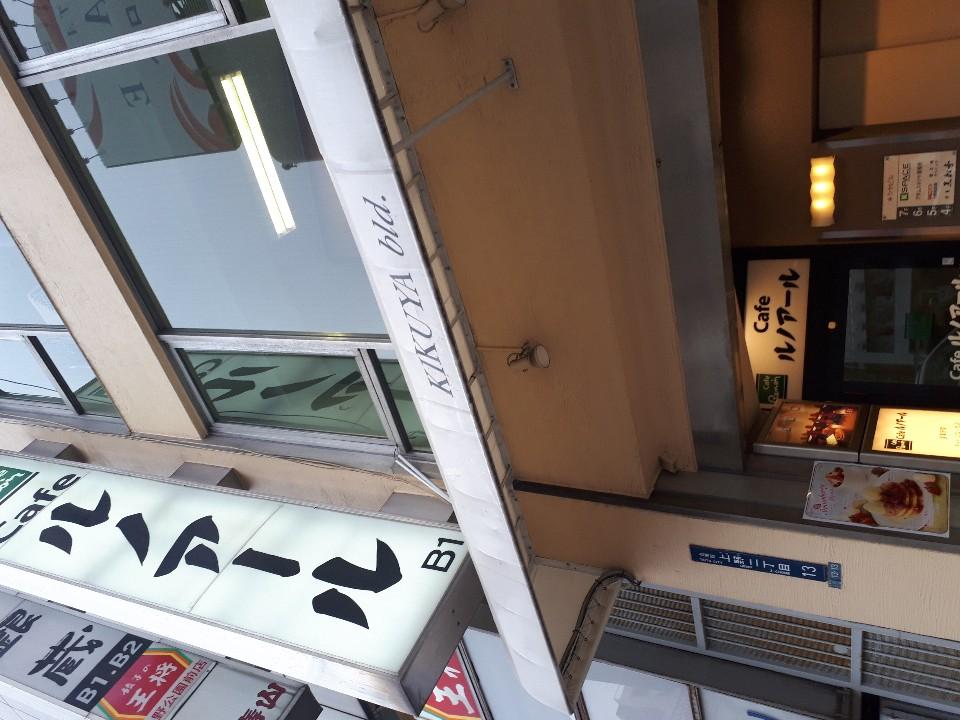 ルノアール 上野公園前店の口コミ
