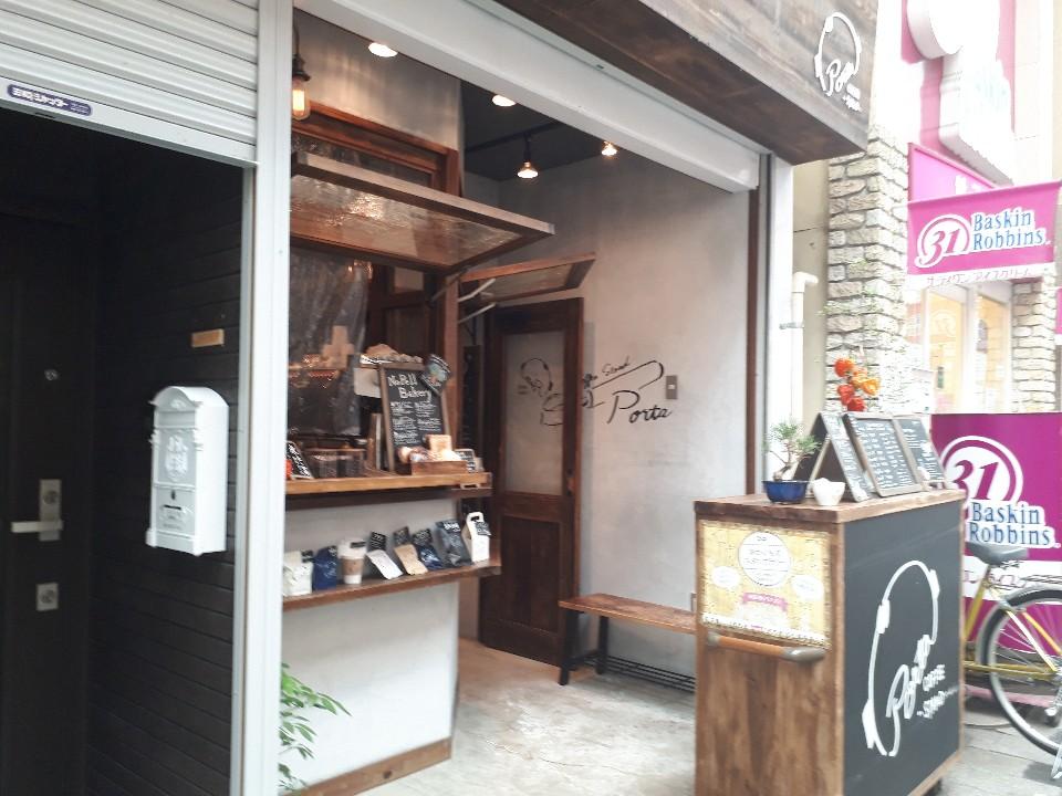 ポルタコーヒースタンド Porta Coffee Standの口コミ