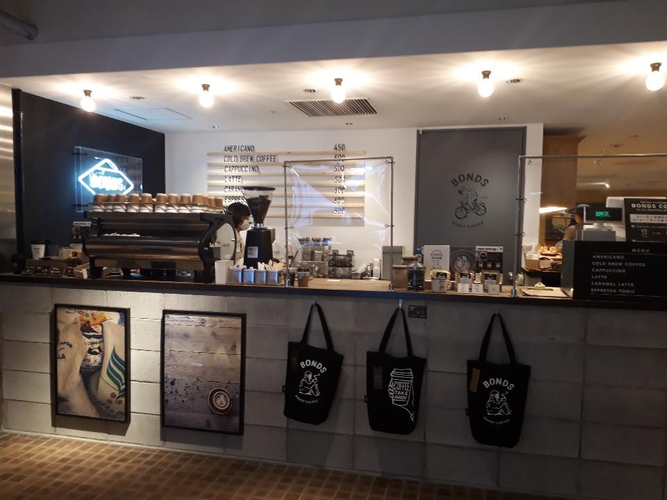 パティスリー ア・ラ・カンパーニュ × BONDS ROAST COFFEEの口コミ