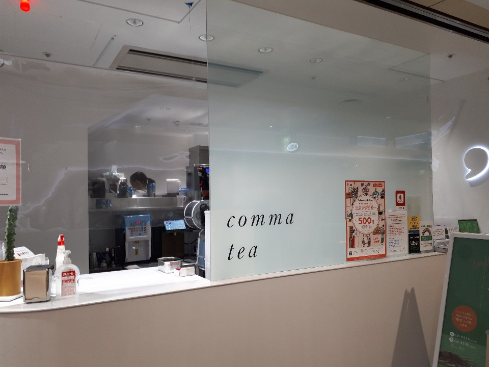 comma tea 新宿サブナード店の口コミ