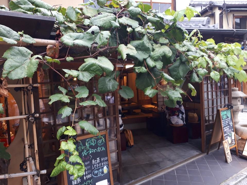 Grapevine Cafe Kyotoの口コミ
