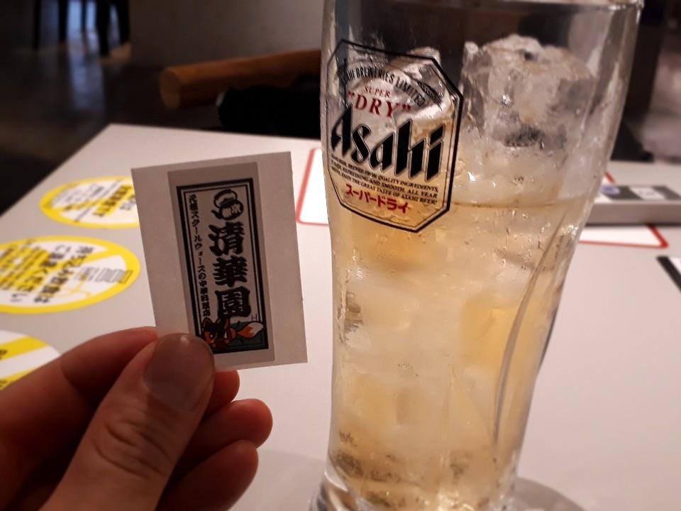 京都 中華料理 清華園 京都タワーサンド店