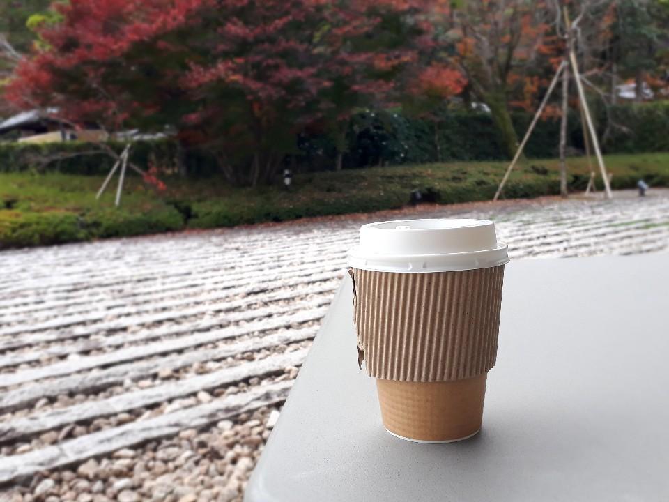 嵐山 OMOKAGE テラス
