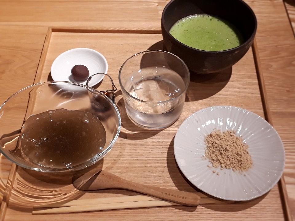 笹屋昌園 CAFE&ATELIER