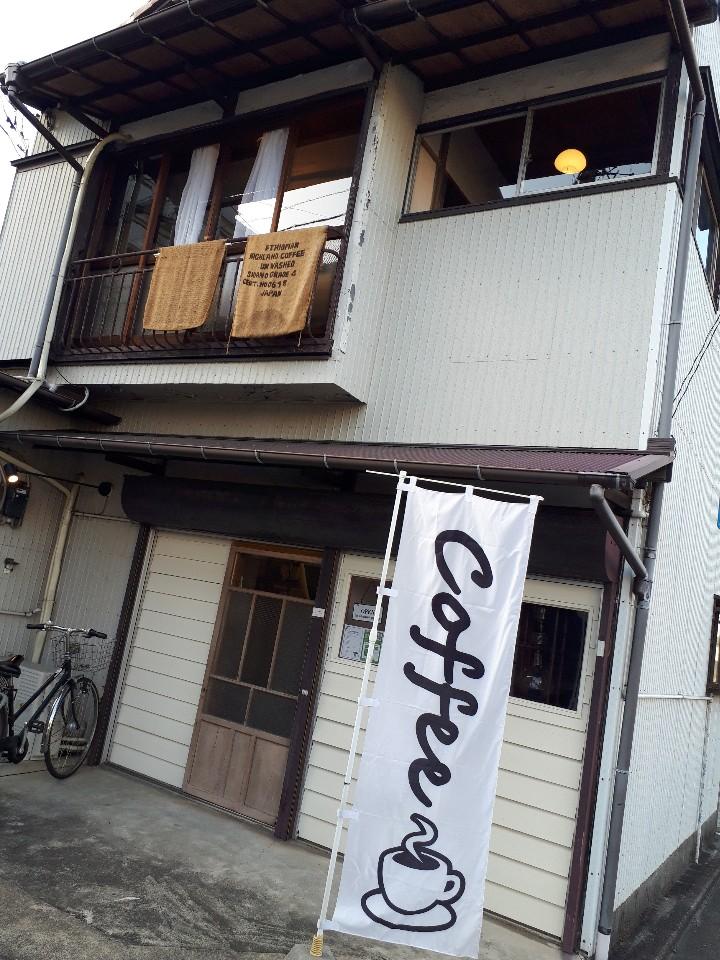 ちえの実 平塚店の口コミ