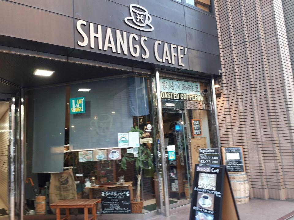 SHANGS CAFE'の口コミ