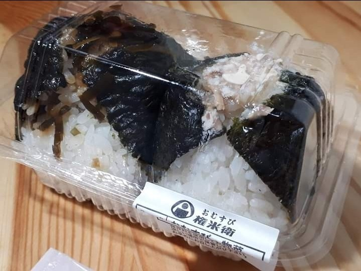 おむすび権米衛 京王多摩センタSCー店