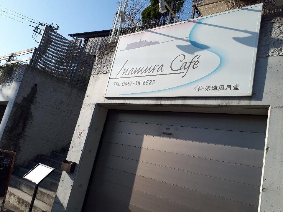 Inamura Cafeの口コミ