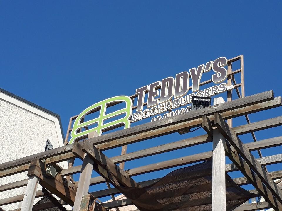 Teddy's bigger burgers 鎌倉七里ヶ浜店の口コミ