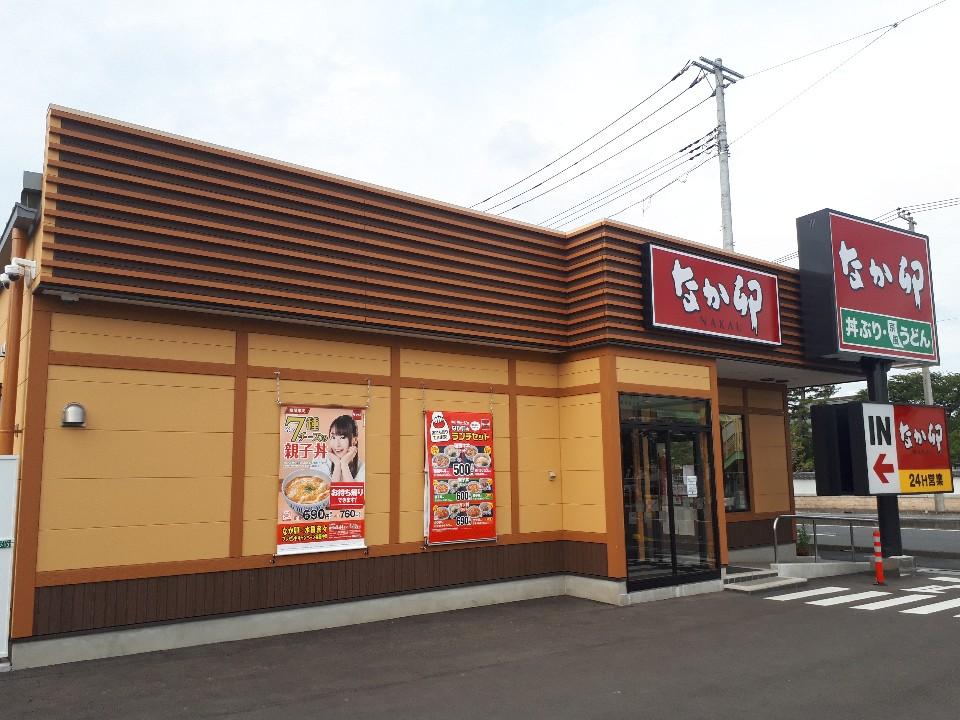 なか卯 海老名中新田店の口コミ