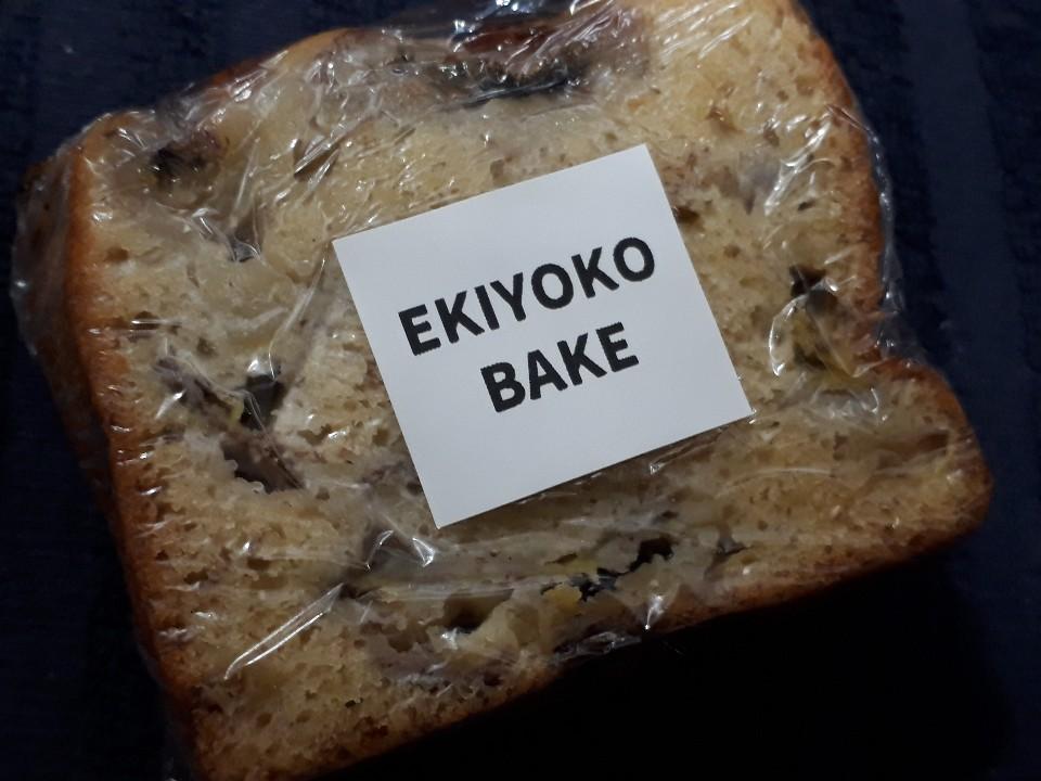 EKIYOKO BAKE