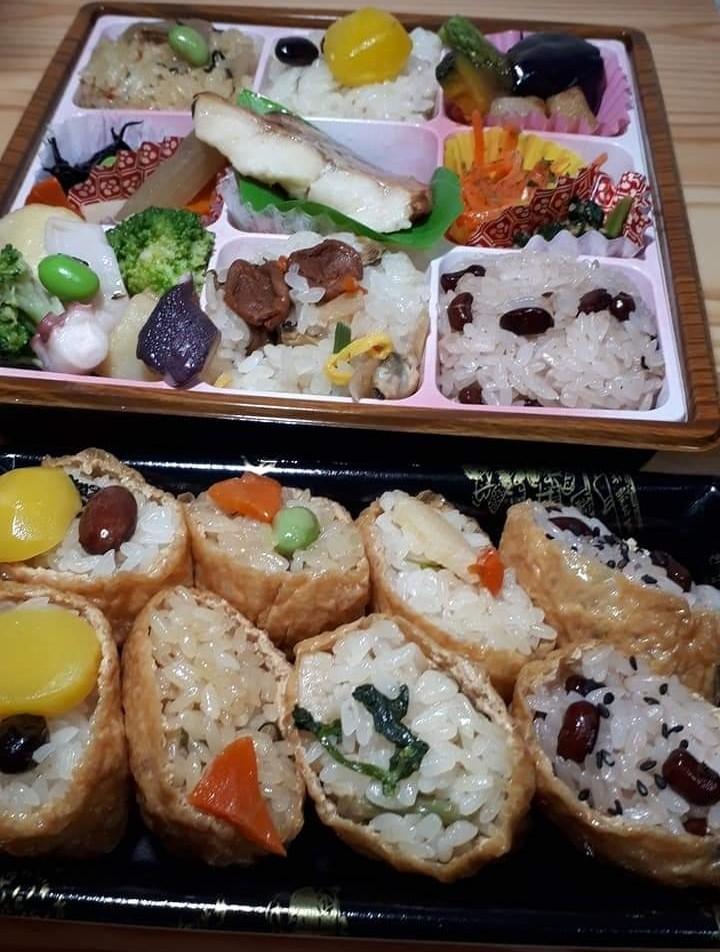 たごさく 小田急OX狛江店