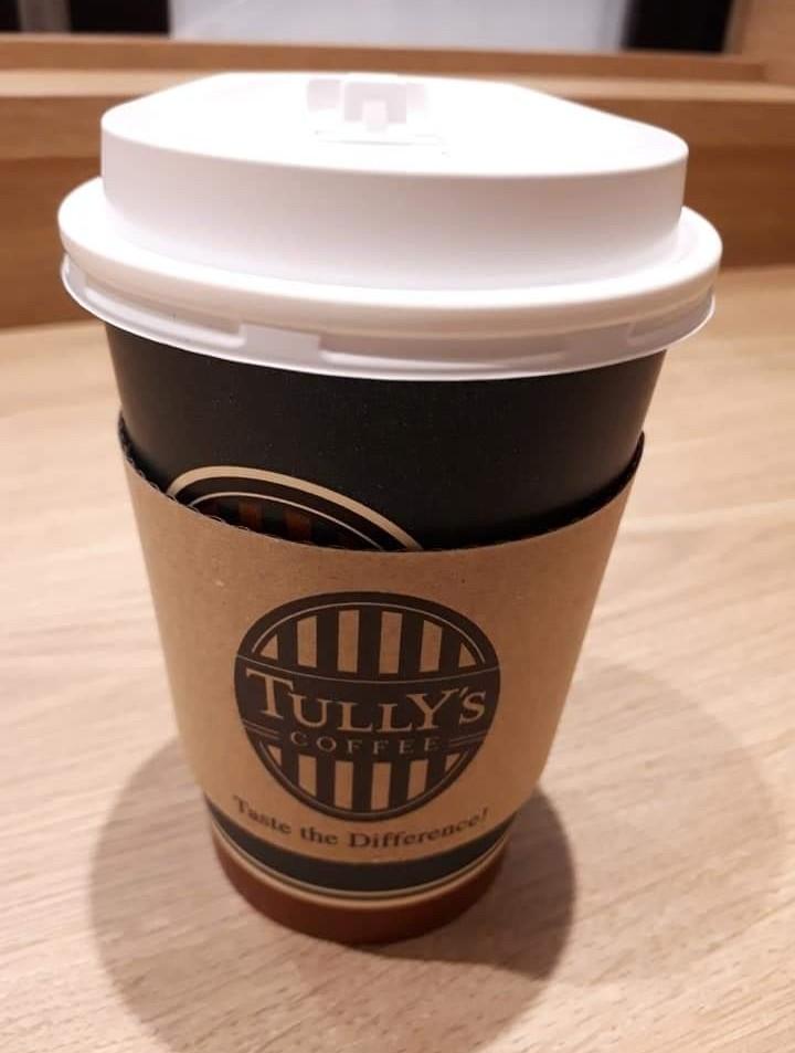 タリーズコーヒー 富士市中央公園店店