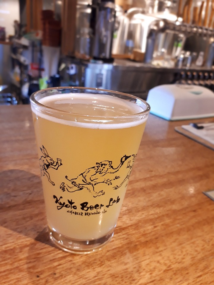Kyoto Beer Lab
