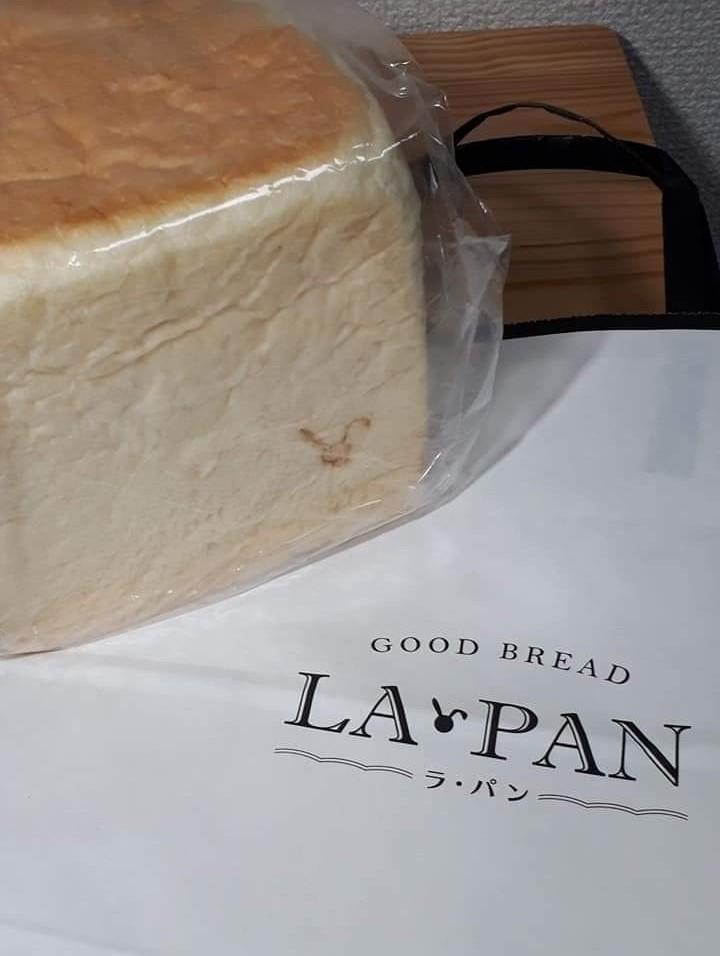 LA・PAN 中目黒店