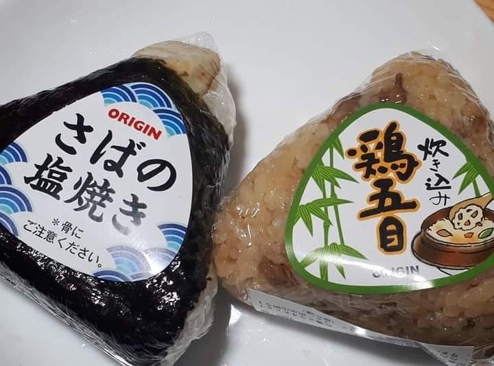 キッチンオリジン 宿河原店