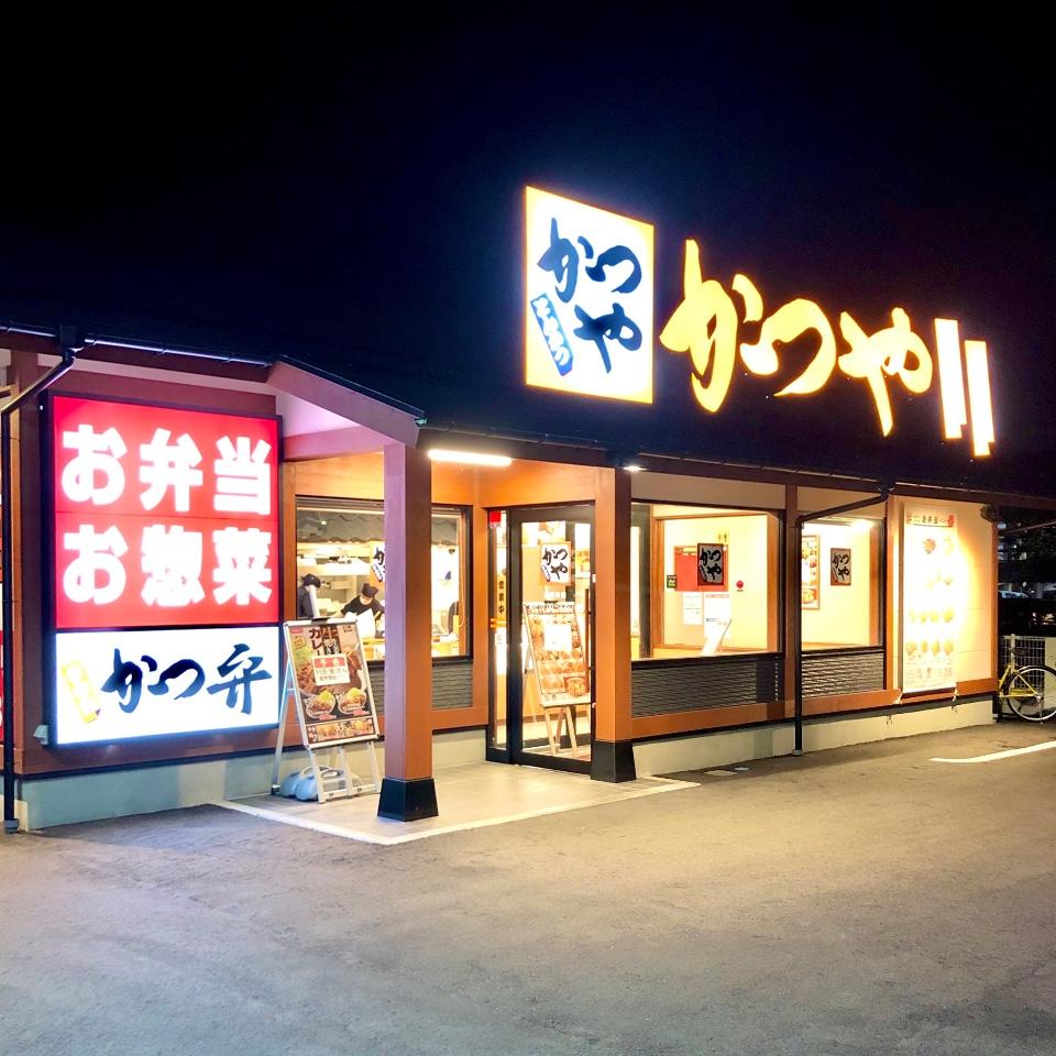 かつや 新潟県庁前店の口コミ