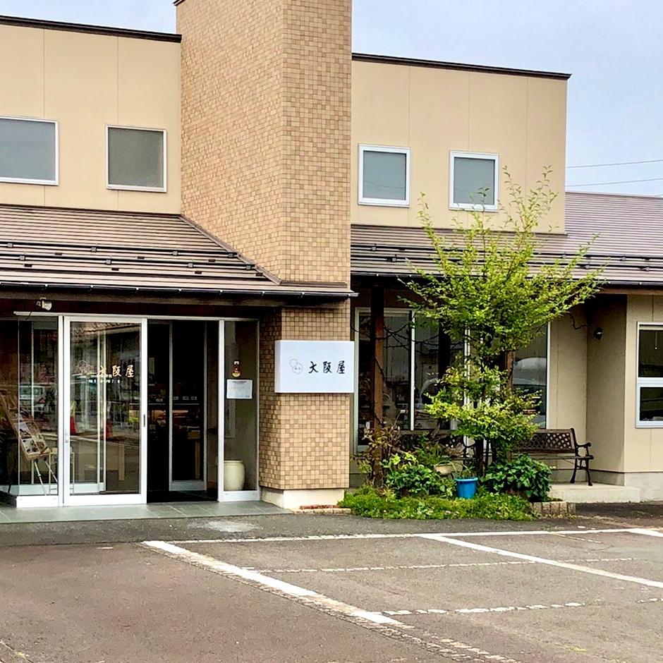大阪屋 水原町国道店の口コミ