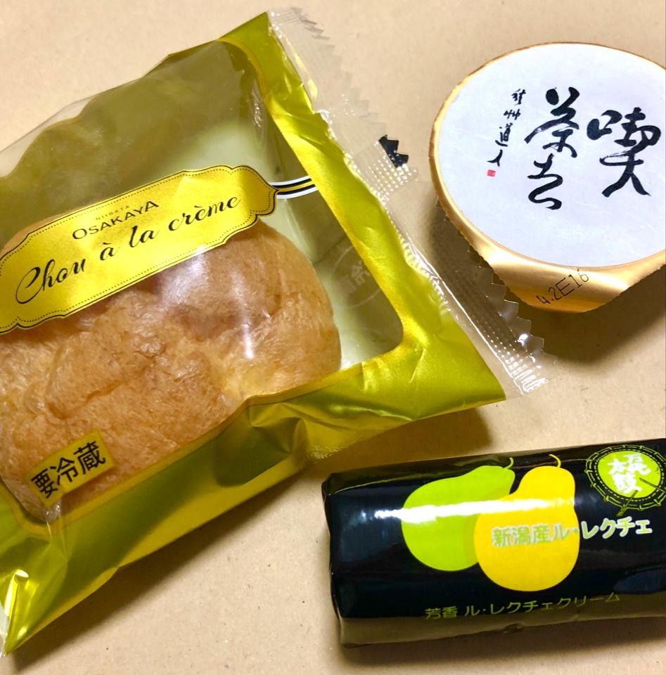 大阪屋 新光町店