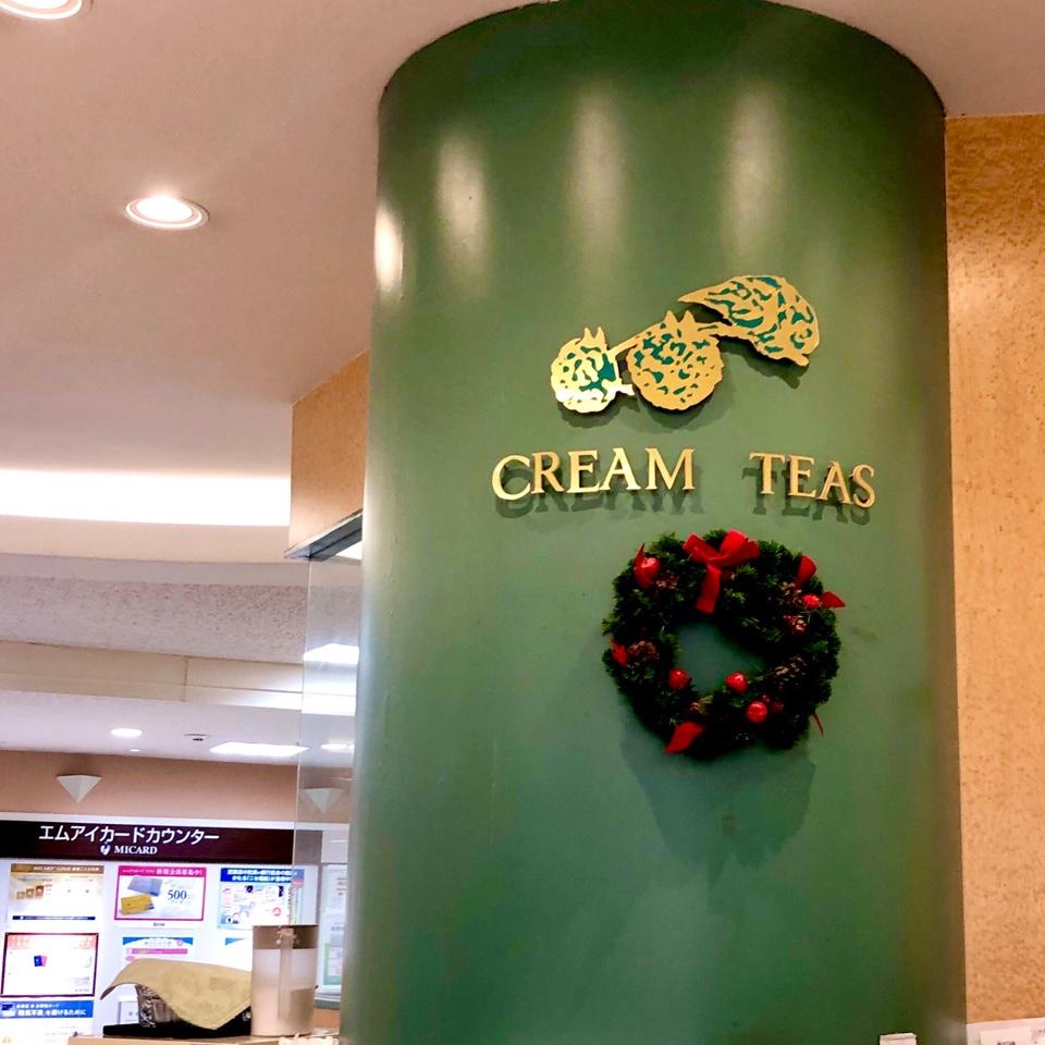 喫茶・軽食 CREAM TEASの口コミ